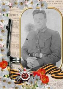 Комельков-Никифор-Васильевич