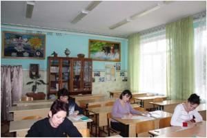 Sochinen-1