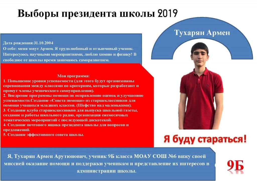 WhatsApp Image 2019-10-12 at 09.19.50 (2)