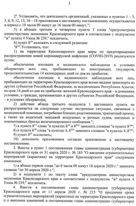 2020-04-17_23-55-03