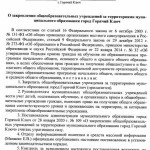 Постановление 428 от 15.02.2021